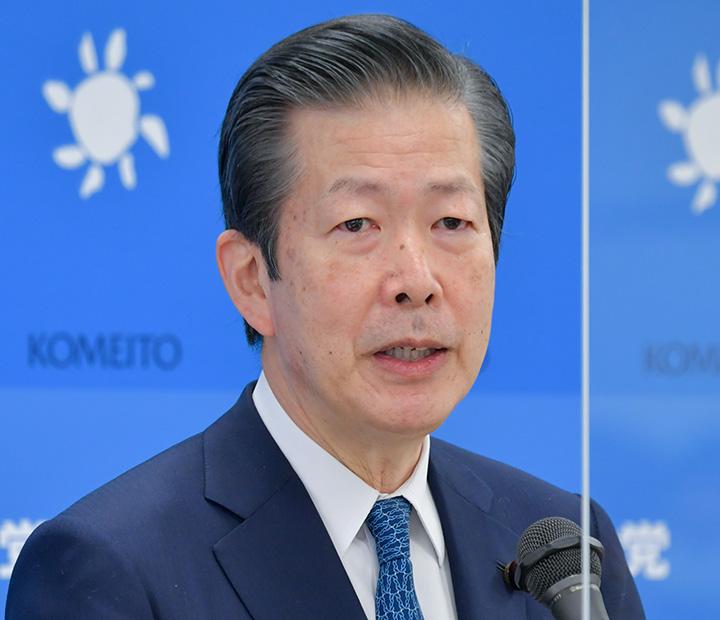 両院議員総会党幹部あいさつ(要旨) | ニュース | 公明党