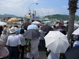 6月28日 愛媛・きさいや広場前で