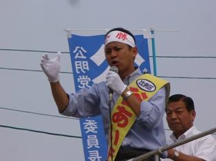 7月10日 岡山 総社市役所前で