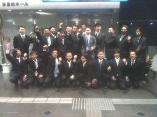 徳島市での国政報告会 青年党員の皆さんと