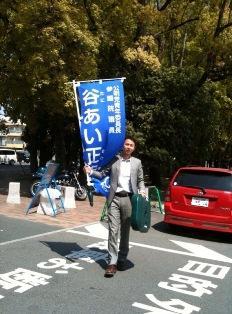 岡山運動公園前でごあいさつ