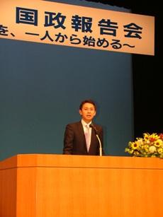 倉敷・総社で国政報告会を開催