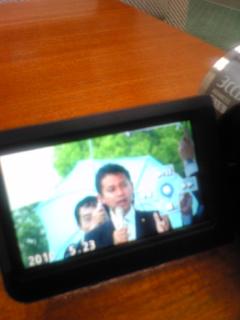 宇和島で街頭演説