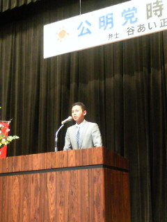 広島市西区の時局講演会