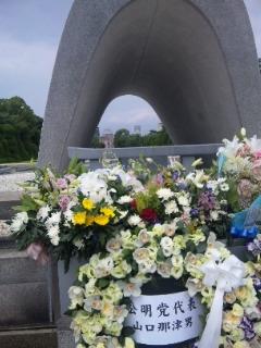 広島の平和記念公園にて