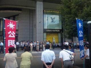 松山で街頭演説