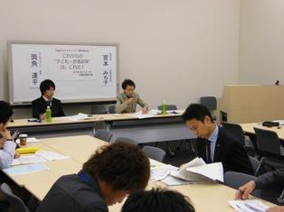 NPO法人Rightsの国会報告会に参加