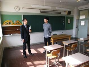 教室をそのままの形で残した部屋