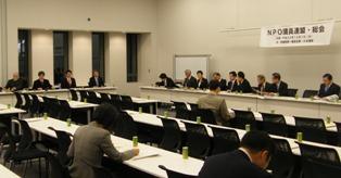 NPO議連総会で事務局次長に就任