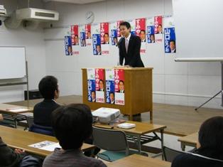 中央区の公明党晴海月島支部会に出席<br />