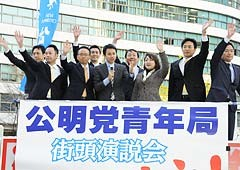 統一地方選予定候補とともに支援を訴える谷合氏ら