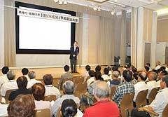 「核のない世界」の実現を誓い合った党広島県本部の平和創出大会