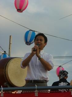 福富西町内会の夏祭りに参加