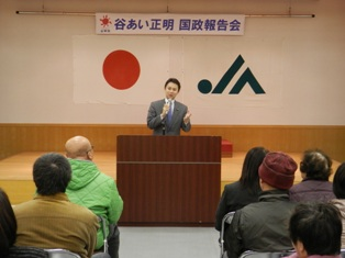 勝田支部で国政報告会を開催