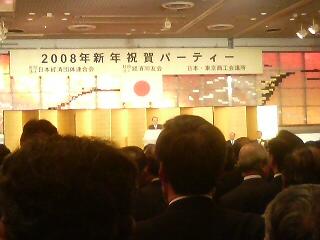 20080107_2.jpg