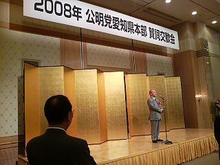 20080116.jpg