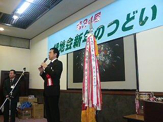 20080120.jpg