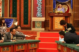 20080121-3.jpg