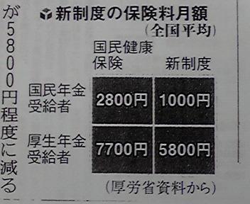 20080408_2.jpg