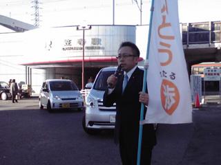 20081215.jpg