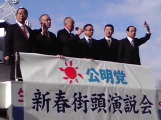 20090102.jpg