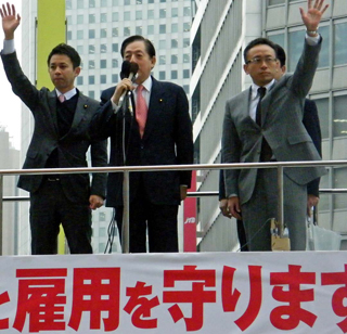 20090111.jpg