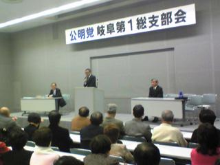 20090121.jpg