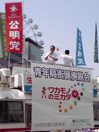 20090617.jpg