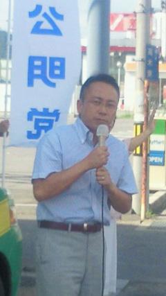 20090818.jpg