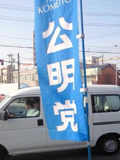 20100314.jpg