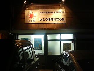 ito-wataru_1118.jpg